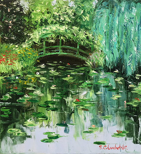Summer In Giverny